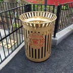 Engine 86 garbage can